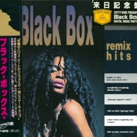 Remix Hits (Japan)