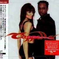U're My Baby/Cappella
