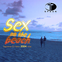 Sex on the beach song